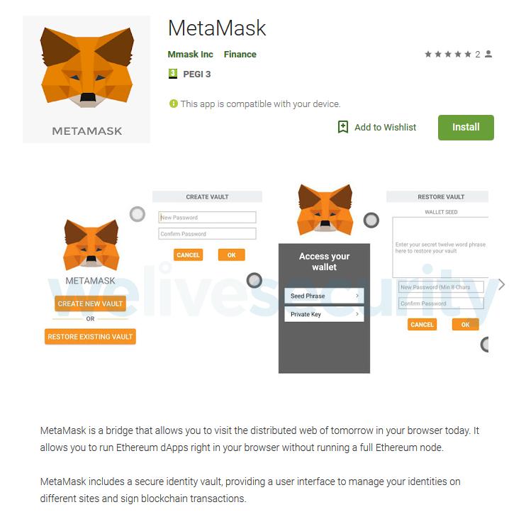 Зловредният код е маскиран под формата на дубликат на легитимната услуга MetaMask