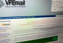 Българска следа в хак, довел до елиминирането на целия архив на VFEmail