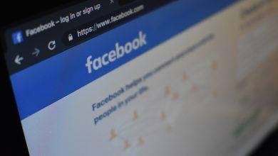 Facebook съхранявала 600 млн. пароли в plain text