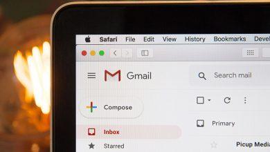 5 съвета за по-сигурен имейл