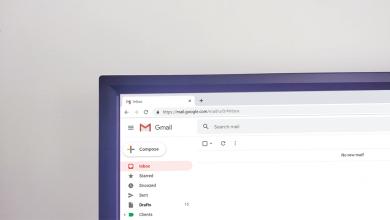Изключете автоматичното добавяне на събития в календарите ви в Gmail