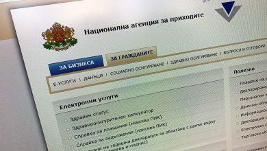Хакери твърдят, че са източили данни за над 5 млн. български граждани от НАП